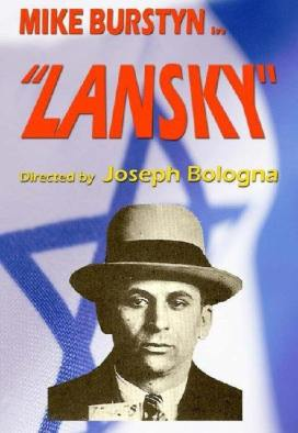 lansky-with-pic